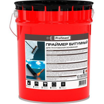 Фото - Праймер битумный Profimast 21.5 л 16 кг праймер битумный profimast 4 5кг 5л