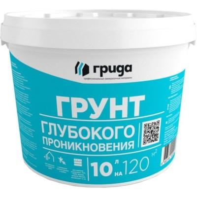 Грунтовка Грида Универсальная укрепляющая проникающая морозостойкая ведро 10 кг