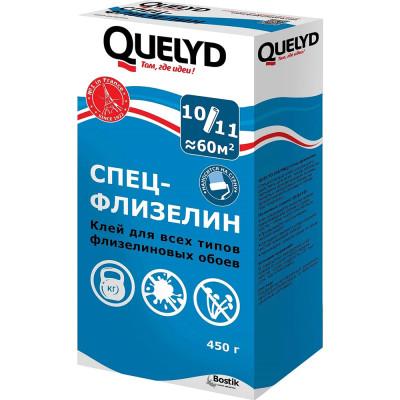 Фото - Клей для обоев на флизелиновой основе QUELYD СПЕЦ-ФЛИЗЕЛ 450 г клей для всех видов обоев quelyd с индикатором 150 г