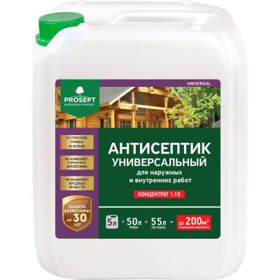 Фото - Антисептик Prosept для древесины концентрат 1:10 универсальный 5 л антисептический грунт для древесины prosept eco universal 5 л