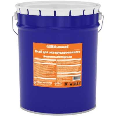 Клей для экструдированного пенополистирола Bitumast 21.5 л 18 кг