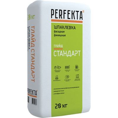 Цементная шпаклевка Perfekta Глайд Стандарт 20 кг