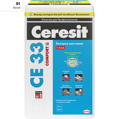 Фото - Затирка Ceresit СЕ 33 Comfort 2-6 мм 25 кг белый 01 затирка ceresit се 33 comfort 2 6 мм 2 кг графит 16