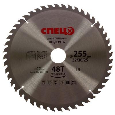 Диск пильный по дереву Спец 255x32/30/25 мм 48 зубьев СПЕЦ-0521101