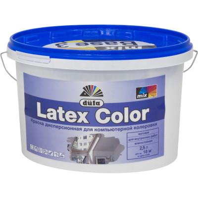 Краска влагостойкая Dufa Latex Color Mix база 3 2.5 л