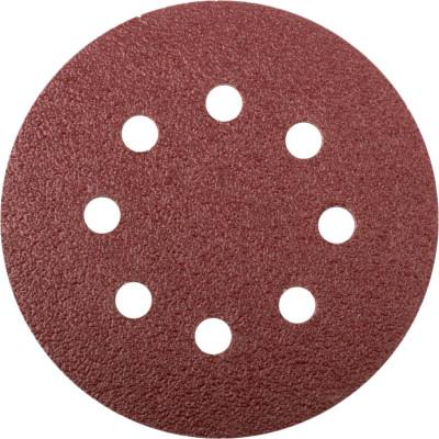 Шлифовальные круги с отверстиями Р 36 125 мм, 5 шт.
