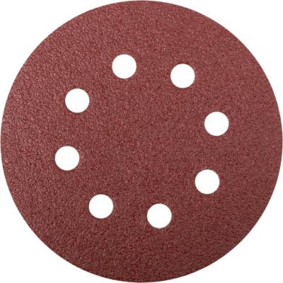 Шлифовальные круги с отверстиями Р 60 125 мм, 5 шт.