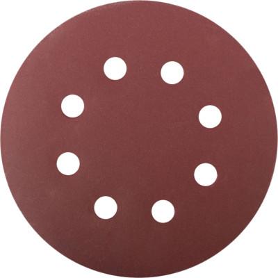Шлифовальные круги с отверстиями Р 320 125 мм, 5 шт.