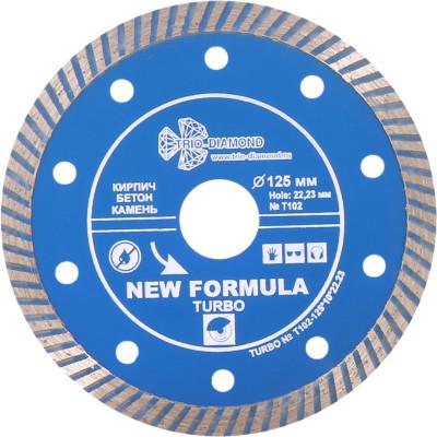 Диск алмазный Trio-Diamond New Formula Turbo T102 125x10x22.23x2.2 мм