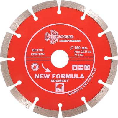 Диск алмазный Trio-Diamond New Formula Segment 150x10x22.23x2.2 мм S203