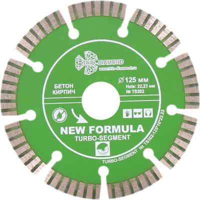 Диск алмазный Trio-Diamond New Formula Turbo-Segment 125x10x22.23x2.2 мм TS302