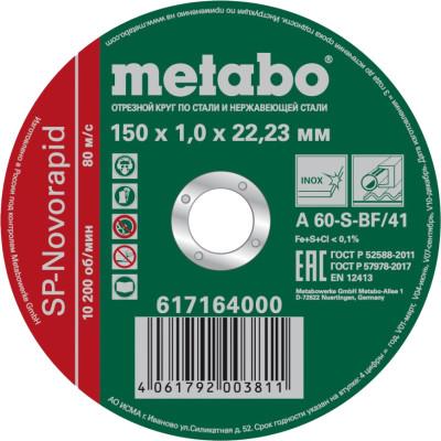 Фото - Круг отрезной по металлу Metabo SP-Novorapid INOX 150x1x22.23 мм 617164000 metabo складчатый asa 25 30 lpc inox