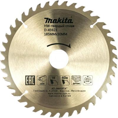 Диск пильный Makita по дереву 185x30x2 мм 40 зубьев D-45923 диск makita standart b 29234 пильный по дереву 260x2 3x30mm 40 зубьев