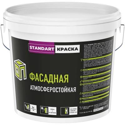 Краска фасадная Ярославские краски Standart белая 14 кг