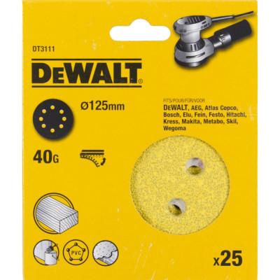 Шлифовальные круги Dewalt 8 отверстий 40G d 125 мм, 25 шт. DT3111-QZ