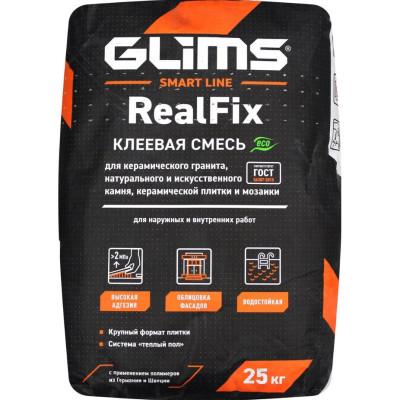 Клей плиточный GLIMS RealFix С2Т 25 кг