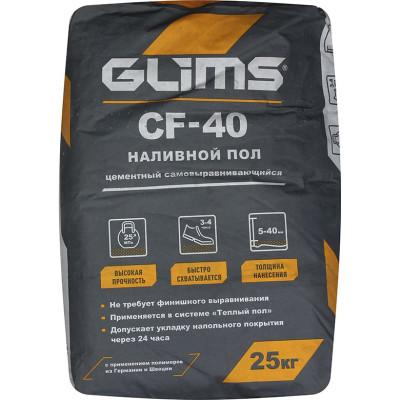 Наливной пол Glims CF-40 25 кг