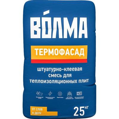 Монтажный клей Волма Термофасад 25 кг