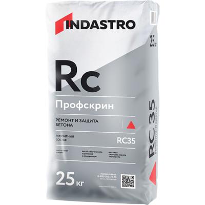 Состав ремонтный Индастро Профскрин RC35, 25 кг