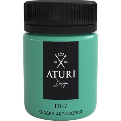 Краска акриловая декоративная Aturi Design Di-7 аквамарин 39-50 60 г