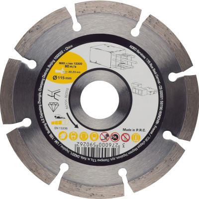Диск алмазный по бетону 115x22.23 мм
