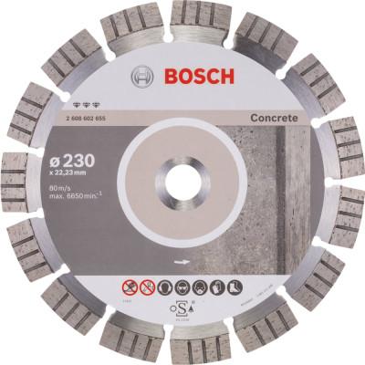 Диск алмазный Bosch Professional Best for Concrete 230 мм 2608602655