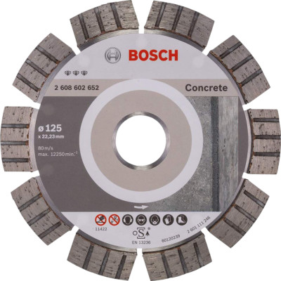 Диск алмазный Bosch Professional Best for Concrete 125x22.23 мм 2608602652