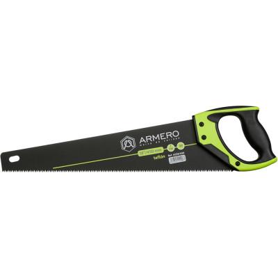 Ножовка по дереву Armero 450 мм 3D заточка крупный зуб тефлоновое покрытие