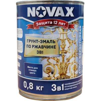 Фото - Грунт-эмаль 3 в 1 антикоррозионная Novax RAL 7042 глянцевая серая 0.8 кг грунт эмаль 3 в 1 антикоррозионная novax ral 7042 глянцевая серая 0 8 кг