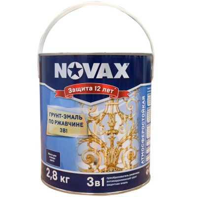 Фото - Грунт-эмаль 3 в 1 антикоррозионная Novax RAL 9005 глянцевая черная 2.8 кг грунт эмаль 3 в 1 антикоррозионная novax ral 7042 глянцевая серая 0 8 кг