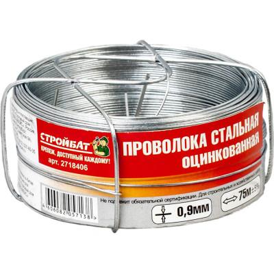Фото - Проволока стальная оцинкованная 0.9 мм 75 м решетка водоприемная filcoten 17010200 1000х124 мм стальная оцинкованная