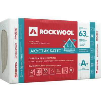 Каменная вата Rockwool АКУСТИК БАТТС 1000x600x50 мм 6 м2 0.3 м3 в упаковке