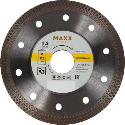Фото - Диск алмазный Maxx сплошной 125x22.2x1.2 мм X12512 мягкая maxx 844970075589