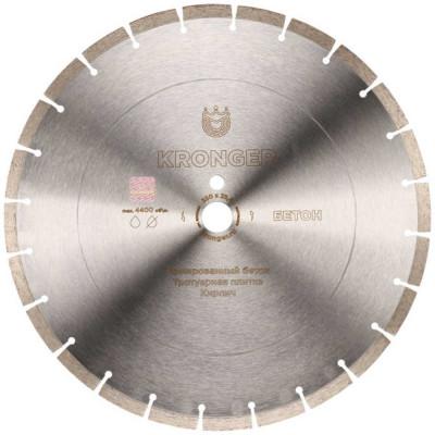 Алмазный диск Kronger по армированному бетону 350 мм