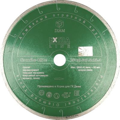 Фото - Круг отрезной алмазный Diam 000202 гранит 250x25.4 мм diam 030657 62 x 450 мм