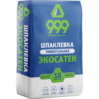 Шпатлевка гипсовая 999 Экосатен 18 кг