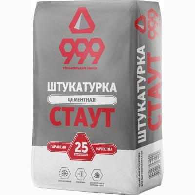 Фото - Штукатурка цементная 999 Стаут 25 кг штукатурка цементная weber vetonit тт40 универсальная 25 кг
