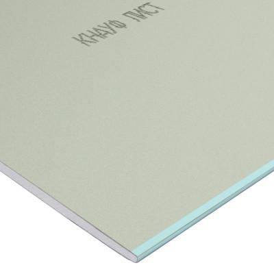 Гипсокартон влагостойкий Кнауф ГСП-Н2 2500x1200x9.5 мм