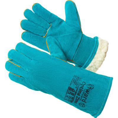 Перчатки сварочные утепленные Gward Optima Zima XY253 спилок с прошивкой огнеупорной нитью 11 размер XXL
