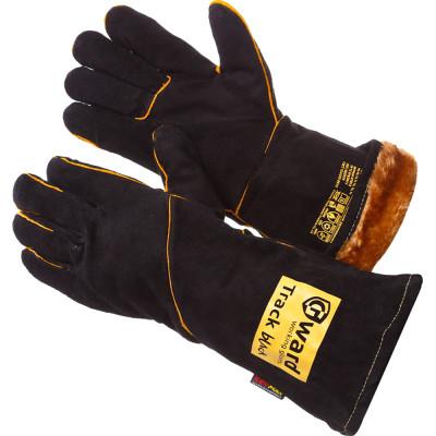 Перчатки сварочные утепленные Gward Track Black Zima XY071 спилок 11 размер XXL