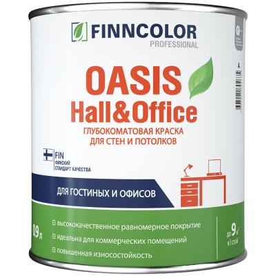 Краска для стен и потолков Finncolor OASIS Hall&Office A белая 0.9 л краска в д finncolor oasis hall