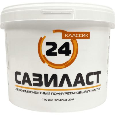 Герметик полиуретановый для швов Сази Сазиласт 24 Классик белый 16.5 кг
