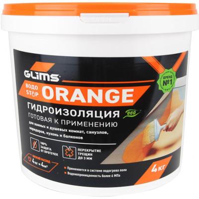 Гидроизоляция Glims ВодоStop Orange 4 кг