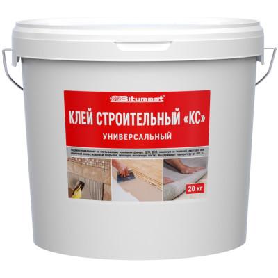 Клей строительный Bitumast КС универсальный 20 кг