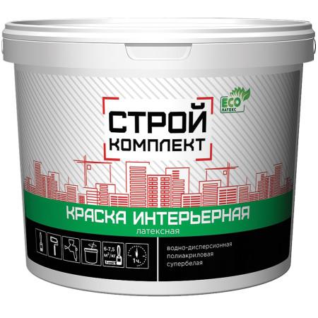 Краска интерьерная СТРОЙКОМПЛЕКТ латексная супербелая 13 кг