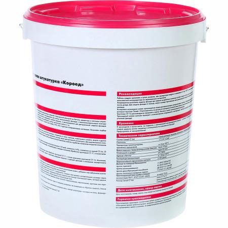 Штукатурка декоративная полимерная Ceresit СТ 64 2 мм база эффект короед 25 кг