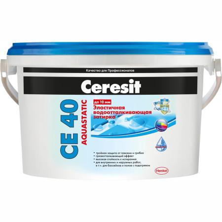 Затирка Ceresit СЕ 33 Comfort 2-6 мм 2 кг серо-голубой 85