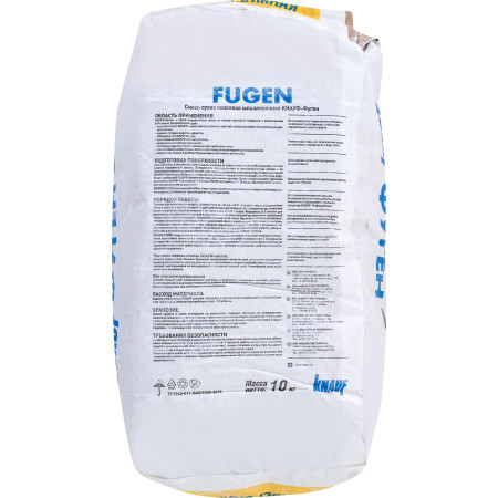 Гипсовая шпаклевка Knauf Фуген 10 кг