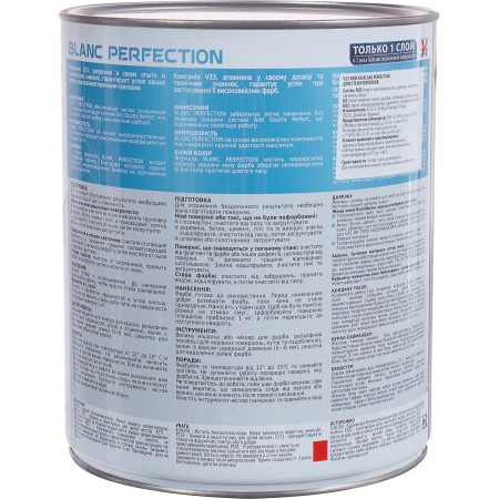 Краска для потолка и стен V33 Blanc Perfection глубоко-матовая 2.5 л
