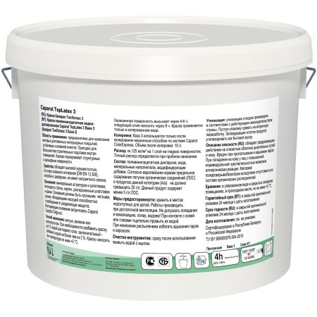 Краска водно-дисперсионная для внутренних работ Caparol TopLatex 3 База 3 9.4 л